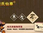 山楂银杏代用茶的治疗原理是什么