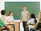 厦门湖里学成人英语口语要多少钱,日常英语口语培训机构