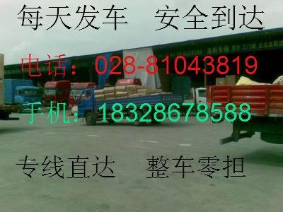 u=1420739519,4143031242&fm=11&gp=0.jpg
