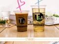 菏泽一次性塑料奶茶杯厂家 定制logo 价格