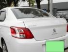 标致3012014款 1.6 自动 舒适版 精品二手车
