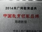 邯郸海德教育为您提供中级职称评审的条件以及专业一览