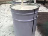 液体丁苯橡胶 5万分子量 白色粘稠状 橡胶高弹性 可塑性