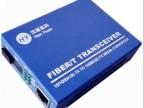 百兆电信级光纤收发器光电转换器,高清网络监控光端机