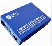 北京地区生产厂家生产供应百兆单模,光纤收发器光电转换器
