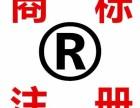 扬州注册商标1200