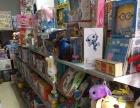 玩具母婴店铺转让(个人的,中介勿扰)