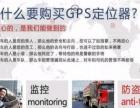 北斗GPS双模行车记录仪年审验车营运证北京上门安装