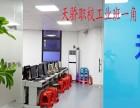 东莞学电脑学室内设计效果图制作到万江天骄职校