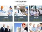 海德现广泛与广大企业和有培训需求的单位合作,提供较优秀师资