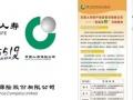 中国人寿热销产品一览