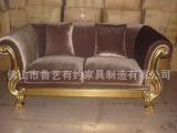 具特价供应酒店欧式雕花沙发 实木沙发 别
