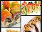 初鲜外带寿司加盟 西餐 投资金额 1-5万元