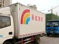【彩虹搬家】居民,公司搬迁,单位搬迁,空调家具拆装