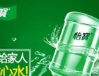 中山各种品牌桶装水配送 质量保证 量大更优惠