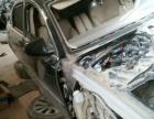 奥迪A8L全车拆车件