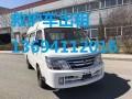 内黄县救护车出租,重症呼吸机急救车,长途跨省护送,私人救护车