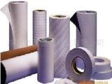 厂家大量3M进口粘胶耐高温双面胶带防水3M9075双面胶带