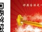 牡丹江原创广告语设计 品牌宣传语写作标语口号代写策