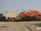嘉兴大件运输专家,嘉善工程机械托运,杭州建德拖板爬梯车运输