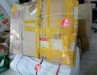 洪山区整车运输 大小行李箱 电脑 电动摩托车等托运 提供包装