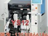 雅马哈贴片机YS12