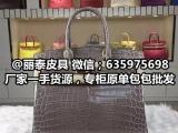 奢侈品工厂直销gucci古驰原单包包新款