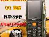 金利达正品电霸三防户外手机双卡超长待机微信充电宝大哥大老人机