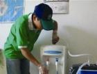 南城 东城 凤岗 专业清洗家用 单位用饮水机 消毒