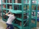 深圳3格4层模具架 石岩模具架 龙华模具架 南山模具架厂家