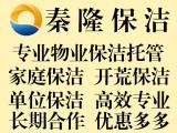 西安广告牌清洗 西安外墙清洗 清洗门头
