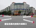 广州市花都哪里有学平面设计的