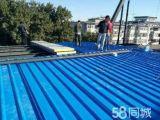 北京防火彩鋼房制作彩鋼頂安裝彩鋼瓦維修
