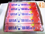 条装悠哈UHA特浓牛奶糖草莓味、盐牛奶味40克*10条/盒