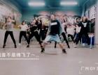 天河爵士舞街舞韩舞入门白天周末班首选广州冠雅舞蹈