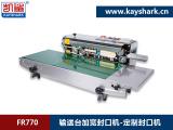 手动封口机厂家|温州封口机知名厂家