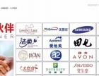 沈阳天猫代运营淘宝店铺托管产品拍照团队培训首页设计