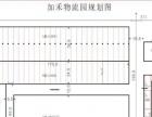 沐溪工业园 仓库厂房 40000 m2(招租物流,仓储)