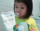 立质牙膏草本无氟儿童牙膏