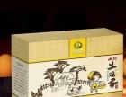 承印各类精品盒、礼品盒、宣传册、书刊、日历、画册等