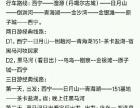 青海湖旅游包车!
