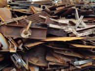 回收废铁废铜机械设备等废旧物质