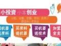 深圳市龙岗区西环路格林豪泰30加盟 娱乐场所