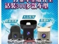 隐藏式行车记录仪WIFI版 特价 380元