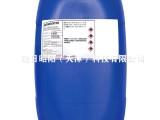 汉高7760清洗剂 铁系磷化剂 厂家
