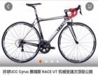 UCC赛瑞斯UT自行车原价19800便宜出售