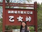 培训入门级至高级日语、实用口语