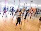 崇州聚星舞蹈钢管舞爵士舞专业培训包考证
