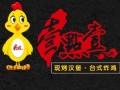 壹点壹炸鸡汉堡加盟,汉堡界的财富大咖-全球加盟网