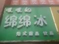 南召旺铺急转 商业街卖场